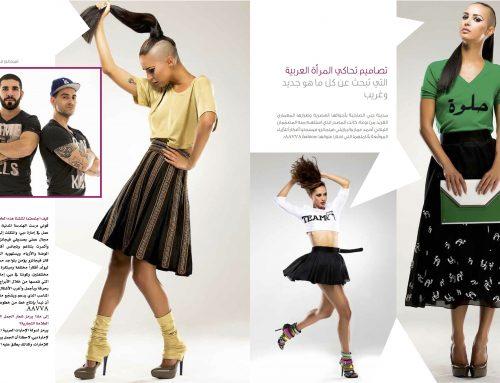 AAVVA Fashion