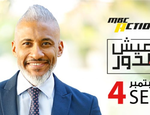Eish Eldor premiers on MBC Action with season three